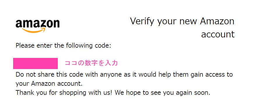 コードが記載されている