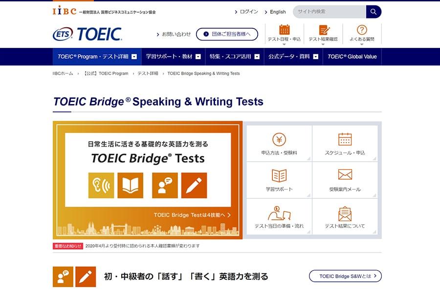TOEIC Bridge Speaking & Writing