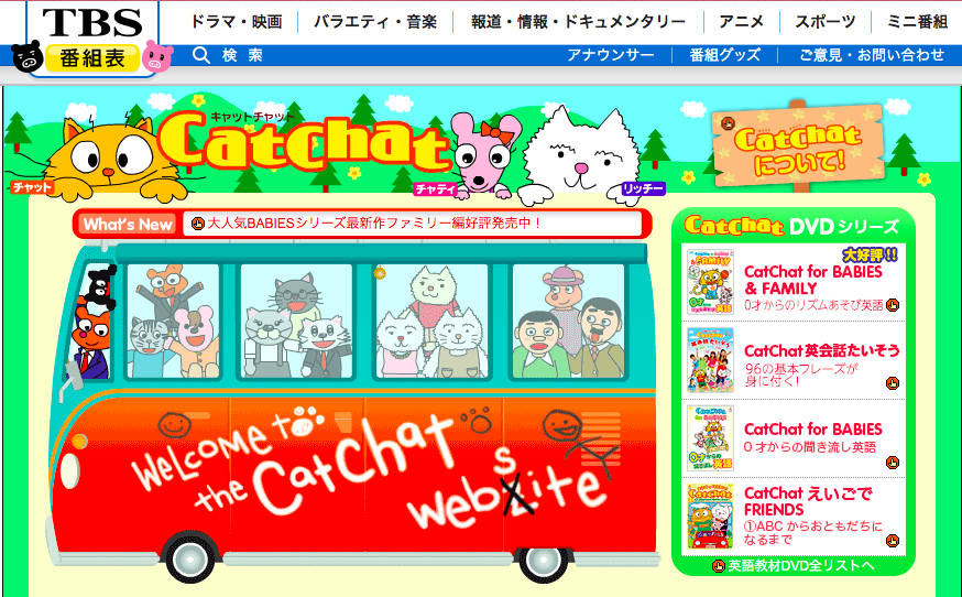 【Cat Chat】スクリーンショット