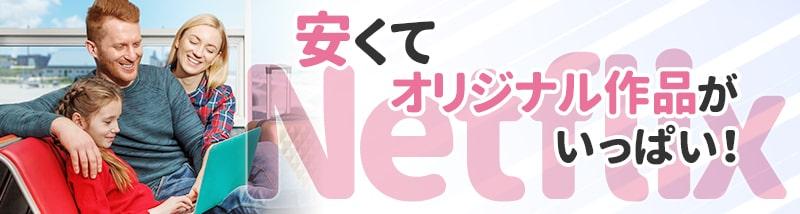 【Netflix】子供の英語学習におすすめのアニメ5選