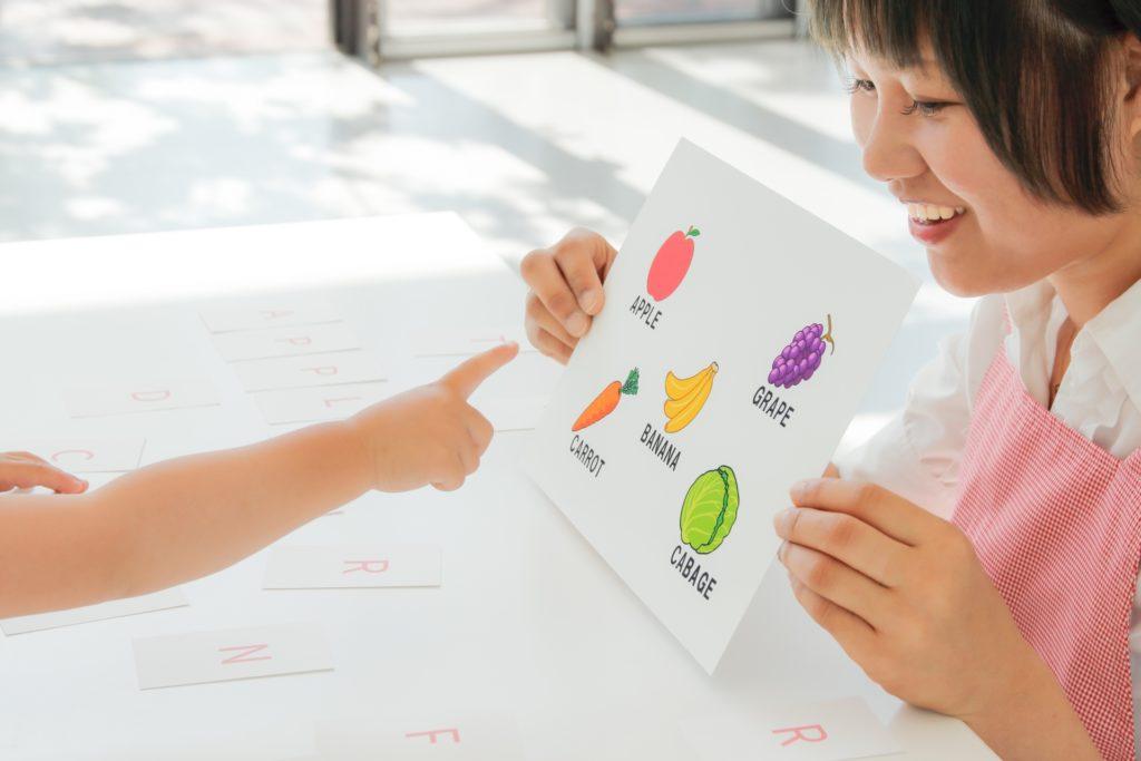 資料請求・体験レッスン・入会