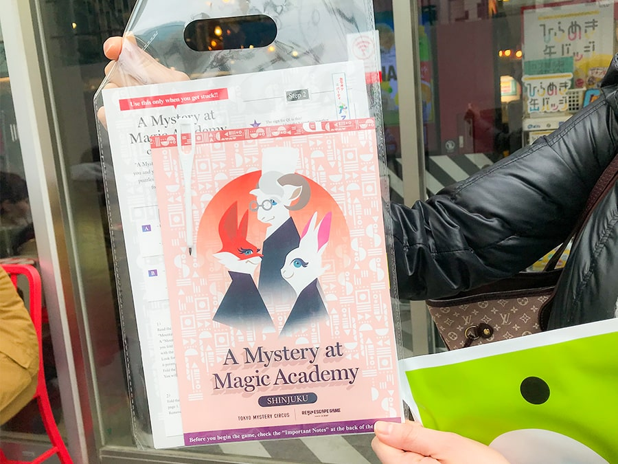 A Mystery at Magic Academy SHINJUKU キット