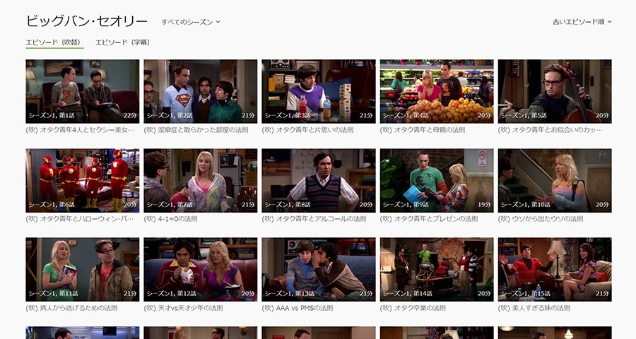 ビッグバン・セオリー The Big Bang Theory