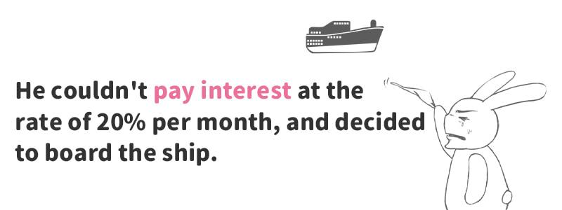 pay interest(利子を払う)
