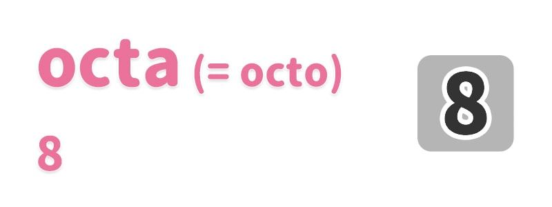 【octa(=octo)】8